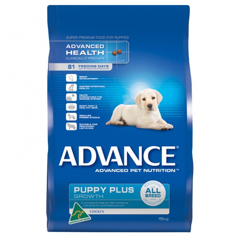 Btw Spray Your Spraying Solutions Advance Puppy Plus